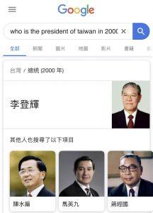 Google_Zero_Result_SERP